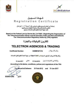 Dubai Civil Defence Approval – Telectron